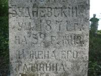 luzhkiv (107)