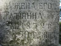 luzhkiv (109)