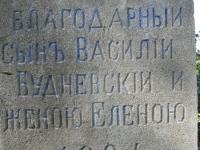 luzhkiv (110)
