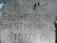 luzhkiv (116)