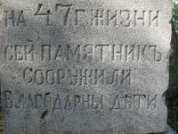 luzhkiv (117)