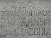 luzhkiv (132)