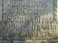 luzhkiv (134)