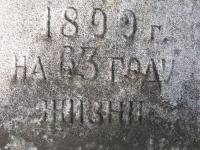 luzhkiv (142)