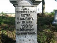 luzhkiv (145)