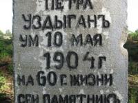 luzhkiv (147)