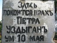 luzhkiv (148)