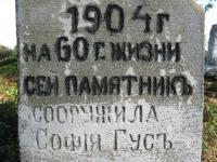 luzhkiv (149)