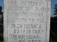 luzhkiv (158)