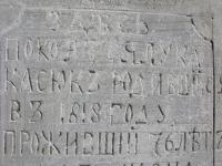 luzhkiv (159)