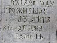luzhkiv (161)