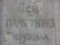 luzhkiv (168)