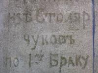 luzhkiv (169)