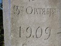 luzhkiv (171)