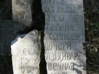 luzhkiv (177)