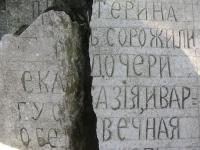 luzhkiv (179)