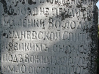 luzhkiv (184)