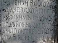 luzhkiv (186)