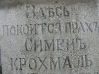 luzhkiv (190)