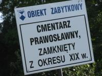 luzhkiv (202)