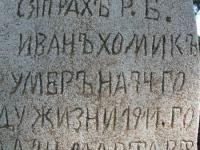 luzhkiv (27)