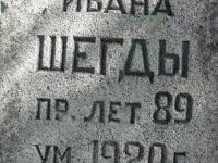 luzhkiv (30)
