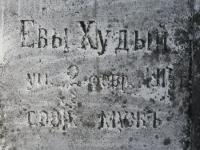 luzhkiv (60)