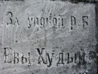 luzhkiv (61)
