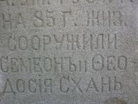 luzhkiv (68)