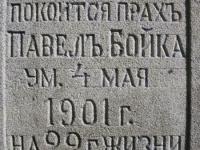 luzhkiv (70)