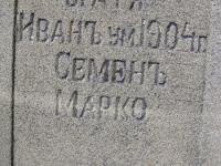 luzhkiv (71)
