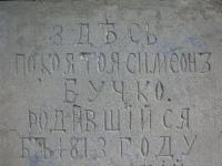 luzhkiv (78)
