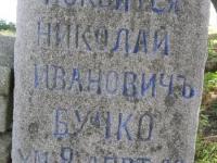 luzhkiv (89)