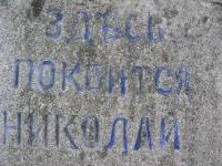 luzhkiv (90)