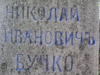 luzhkiv (91)