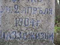 luzhkiv (92)