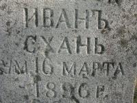 luzhkiv (98)