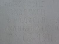 luzhkiv (2)