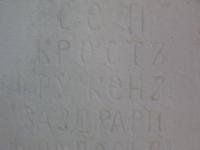 luzhkiv (3)