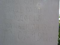 luzhkiv (4)