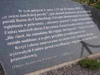 cholmshchyna_4828