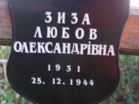 stepankovychi (14)