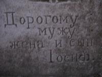 stepankovychi (19)