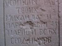 stepankovychi (32)