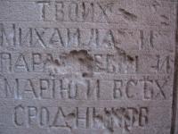 stepankovychi (33)