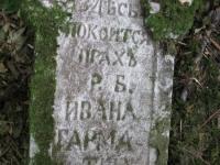 cholmshchyna_4426