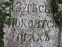 cholmshchyna_4429