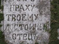 cholmshchyna_4435