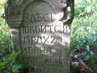 cholmshchyna_4447