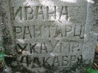 cholmshchyna_4450